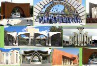 درخشش 19 دانشگاه ایرانی در فهرست برترینهای دنیا